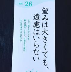 2017-01-26-08-52-08