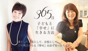 365_mama