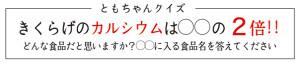 名刺事例tomochan_11