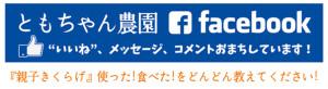 名刺事例tomochan_12
